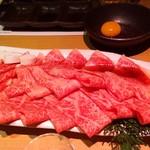 薩摩 牛の蔵 - すき焼き風