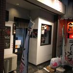 奨 TASUKU - 店舗外観