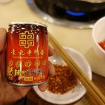袁记串串香 新南门总店 - ごま油1缶6元(約96円)