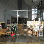 カフェレストラン コナモーレ - 店舗入口
