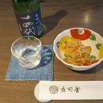 61570929 - 「十四代」特吟純米吟醸生貯蔵300ml 1,640円
