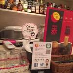 cafe 黒岩伽哩 - 内観1
