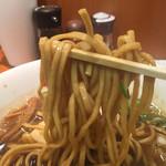 61571901 - 麺リフト