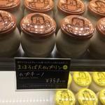 まほろば大仏プリン本舗 - カプチーノ〜(^_、-)/