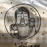 61572127 - 可愛いラッピング♡⌒( ´∀.`)w