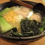 餃子の丸満 本店 - ホントンラーメン(塩)¥842(税込み)