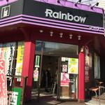 Rマート 鬼怒川店 - 入口(^∇^)