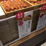 神戸牛のミートパイ -