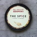 スープカレー ポニピリカ - アレグロコンブリオの並びに近くカレーダイニングがオープン。ナンが見えるからインド料理屋なのかな。赤坂の同名のお店とは無関係。