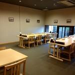 讃岐の味 塩がま屋 - 団体でも対応できる大きな個室