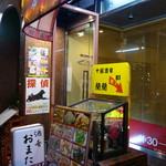 61578749 - 2017.01 池袋西口、東京芸術劇場の近く。