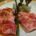 トラジ葉菜 - そのまた次のお肉
