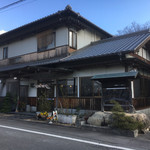 61581282 - 上野製麺所さん