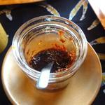 ティーランカ - 自家製南蛮醤油
