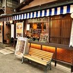 クレープリー 京都シャンデレール - 外観