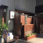 楓 - お店の入口