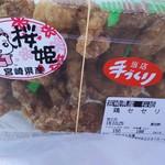 農家のお肉やさん 丸福 - 料理写真: