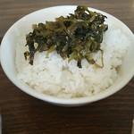 香家 - ミニ高菜ご飯