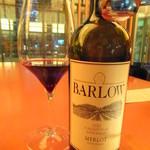 トレンダーズバー - ボトル赤ワイン