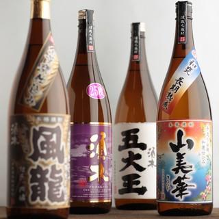 創業明治23年。須木酒造の焼酎を焼鳥と味わう。