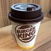 バーガーキング - ドリンク写真:「ホットコーヒー」(S 190円)。