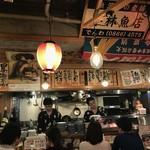 大漁市場 魚ます - uomasu:店内