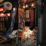 大漁市場 魚ます - uomasu:外観