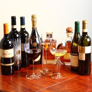 グラスで飲める多種多様なイタリアワイン