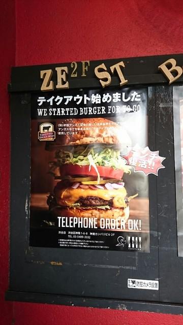 ゼスト キャンティーナ 渋谷