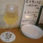 ワイン食堂wabisuke - [ドリンク] ベリーズリザーブ (白) アップ♪w ②