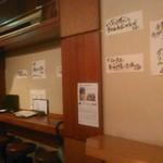 ワイン食堂wabisuke - [内観] 店内 壁側 カウンター席