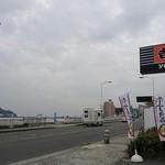 吉野家 - 目の前には江ノ島
