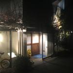 Kappoutakeshi -