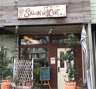 サロン デ サン - お店外観