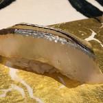 第三春美鮨 - かんぬき 110g 二艘曳き漁 宮城県表浜