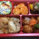 接筵 - 惣菜セット