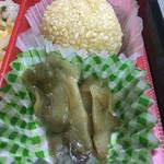 接筵 - 搾菜・ゴマ団子(エビチリ弁当)