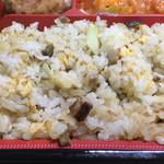 接筵 - 炒飯(エビチリ弁当)