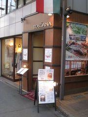 トスカーナ 経堂店