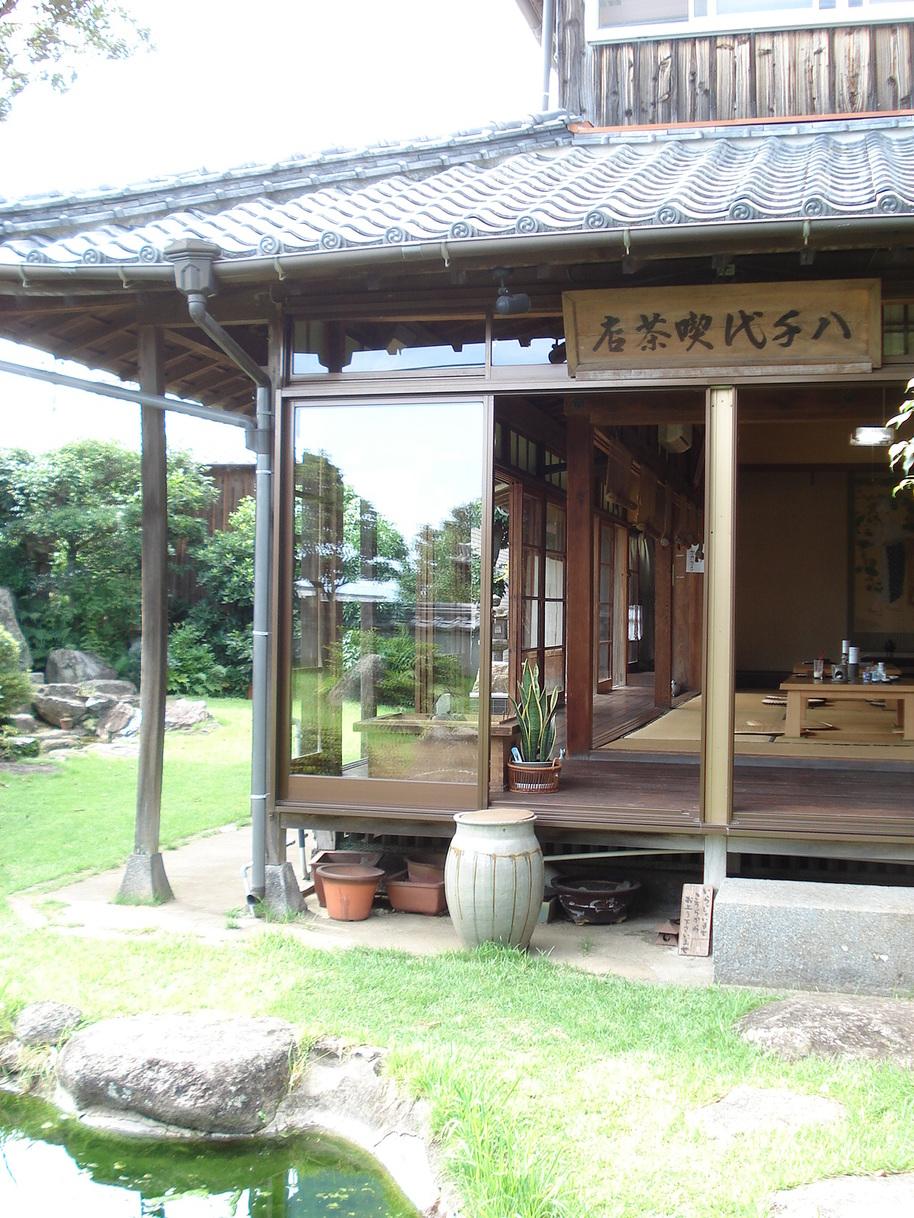八千代喫茶店