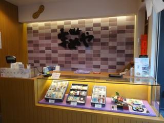 鎌倉まめや 小町通り店 - 高級感あります