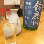 向井酒の店 - 鈴鹿川 吟醸