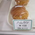 なかぱんカフェ -