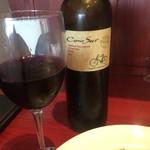 カヴァル・カンティ - ワイン