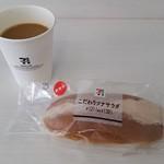 セブンイレブン - 料理写真:こだわりツナサラダ130円+ホットコーヒー100円