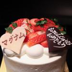 あおい - Birthdayケーキ☆