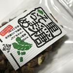 川添製菓 - 豆の味もしっかりと
