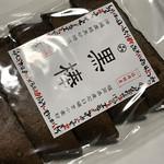 川添製菓 - 黒糖系はハズレなし