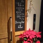 DiningBar -