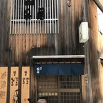 麺匠 呉屋 - 店舗外観@2017/1